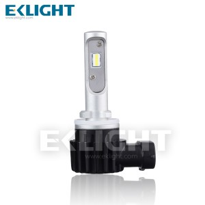 EKlight V10 P24W Fanless LED Headlight Adjustable-Beam Bulbs
